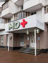 Клиника МД плюс, фото №7