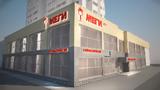 Клиника МЕГИ, фото №2