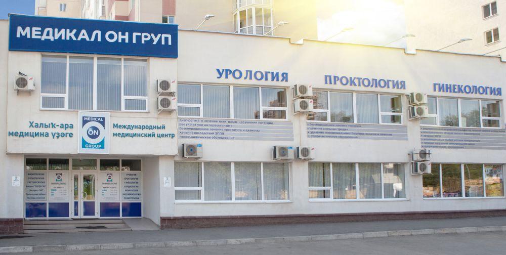 russkoe-chastnoe-porno-video-online