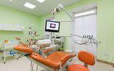 Клиника МД плюс, фото №2
