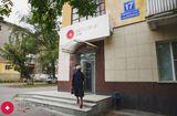 Клиника Инспектрум Клиник, фото №1