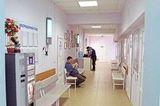 Клиника Здоровое Поколение, фото №3