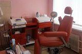 Клиника Здоровое Поколение, фото №2